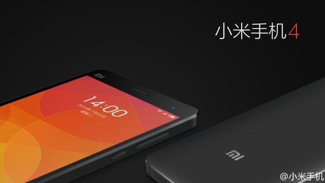 Xiaomi Mi4   официально представлен