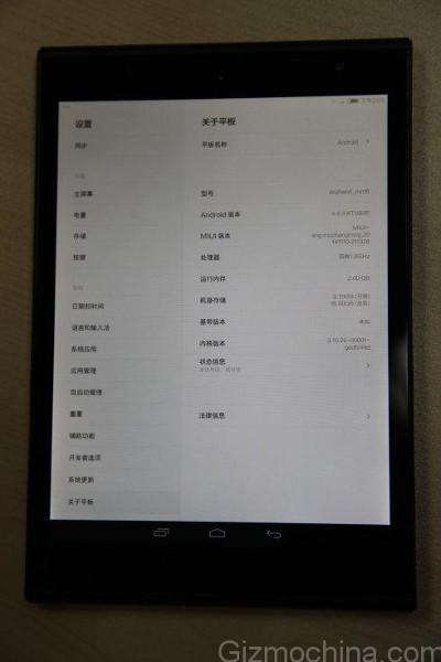 Последователь Xiaomi MiPad будет построен на платформе Intel-3