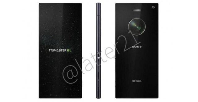 Sony разрабатывает смартфон Xperia Z3X со Snapdragon 810 и 4 ГБ ОЗУ
