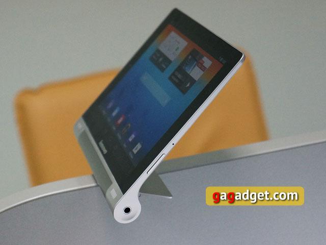 http://gagadget.com/media/uploads/yoga_tablet_8/dsc07796.jpg