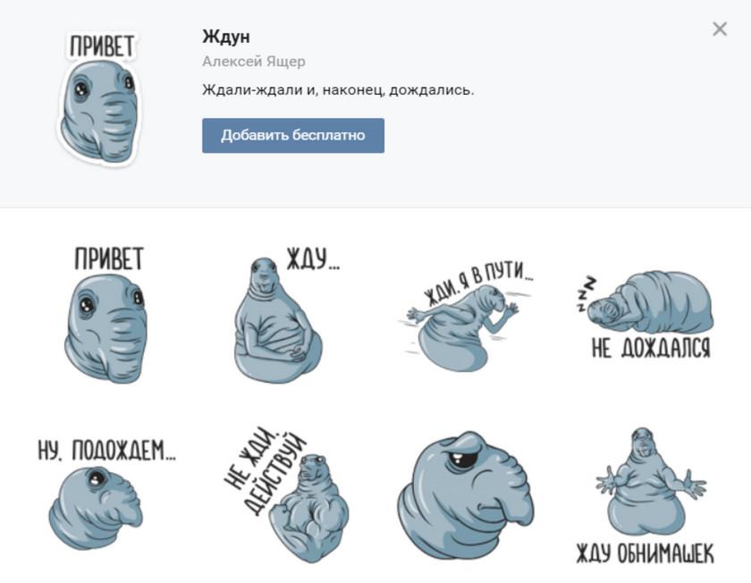 Владелец бренда «Ждун» подал иски кнескольким организациям на30 млн руб.