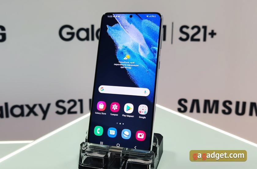 Флагманская линейка Samsung Galaxy S21 и наушники Galaxy Buds Pro своими глазами-29