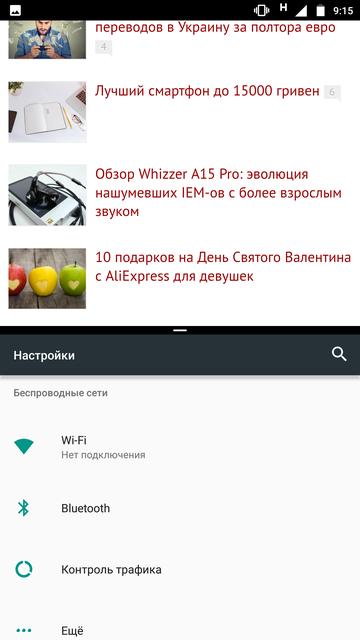 Обзор Moto Z2 Force: флагманский смартфон с небьющимся экраном-132