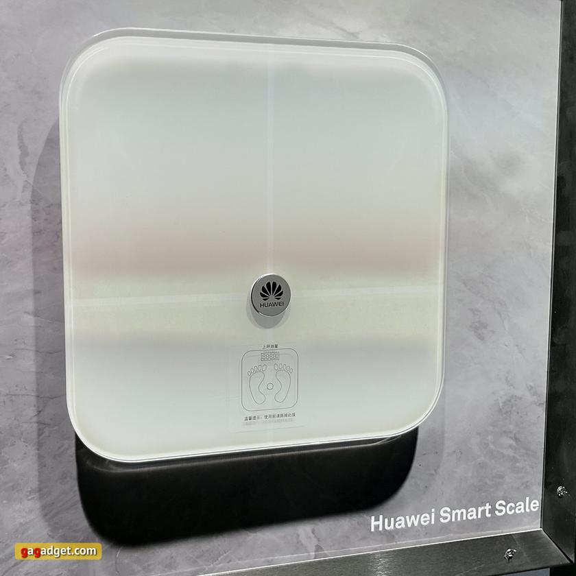 Huawei_Mate_10_smart_scale.jpg