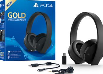 "Sony showed ""golden"" headphones for the PlayStation 4"