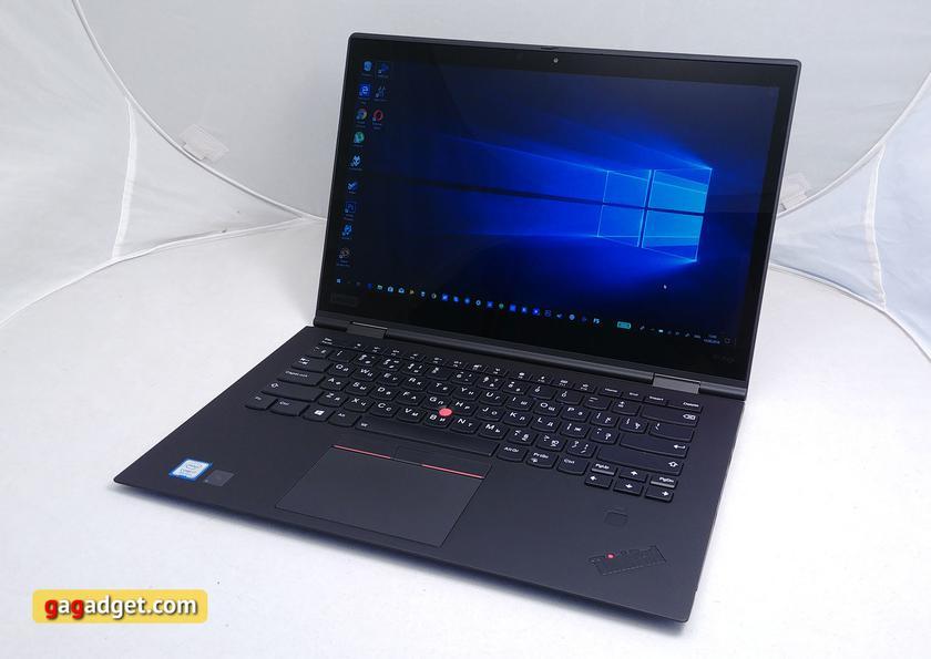 """Обзор Lenovo ThinkPad X1 Yoga (3 gen): топовый трансформируемый """"бизнес-ноутбук"""" с впечатляющей ценой-5"""