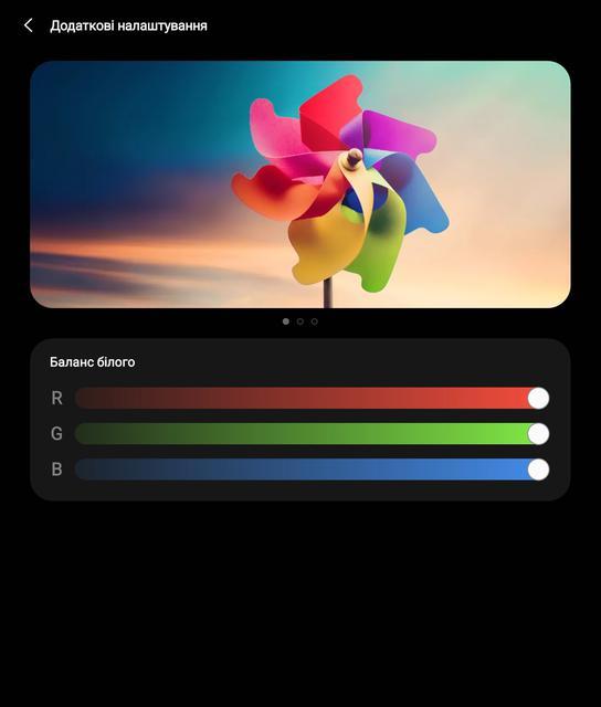 Дневник Samsung Galaxy Z Fold2: почему два дисплея лучше, чем один-5