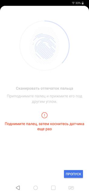 Обзор LG G7 ThinQ: быть в тренде-133