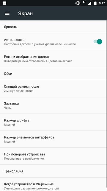 Обзор Moto Z2 Force: флагманский смартфон с небьющимся экраном-136
