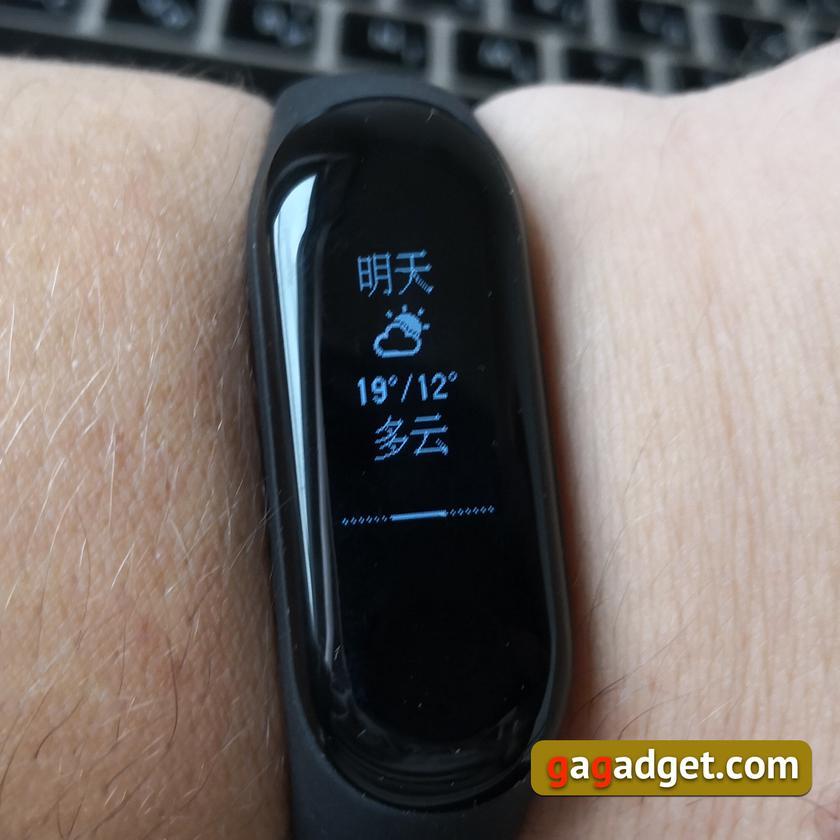 Обзор Xiaomi Mi Band 3: трижды герой умных браслетов-44