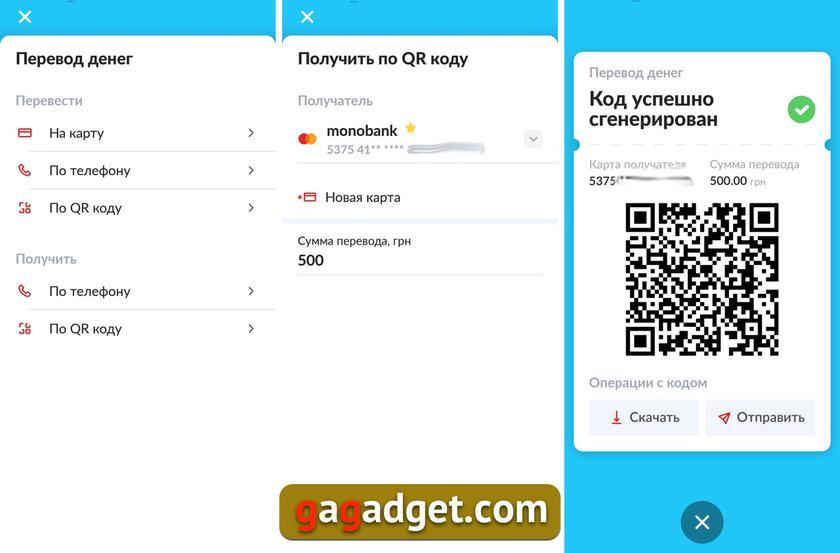 Обзор обновленного приложения Portmone: как изменилось приложение для смартфона-10