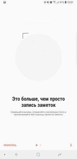 Screenshot_20180828-100119_Samsung Notes.jpg