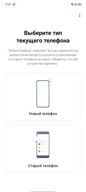 Обзор realme C3: лучший бюджетный смартфон с NFC-194