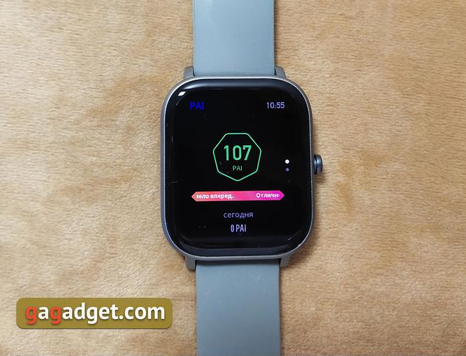 Огляд Amazfit GTS: Apple Watch для бідних?-87