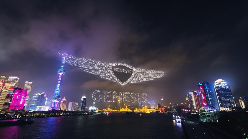 Бренд Genesis попал в книгу рекордов Гиннесса: подразделение Hyundai запустило в воздух 3281 дрон