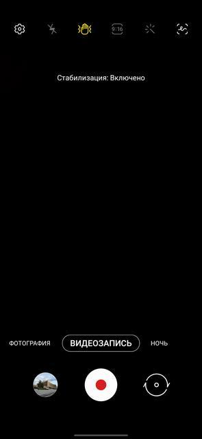 Обзор Samsung Galaxy M31 и Galaxy M21: ложка корейского дёгтя в бочку китайского мёда-336