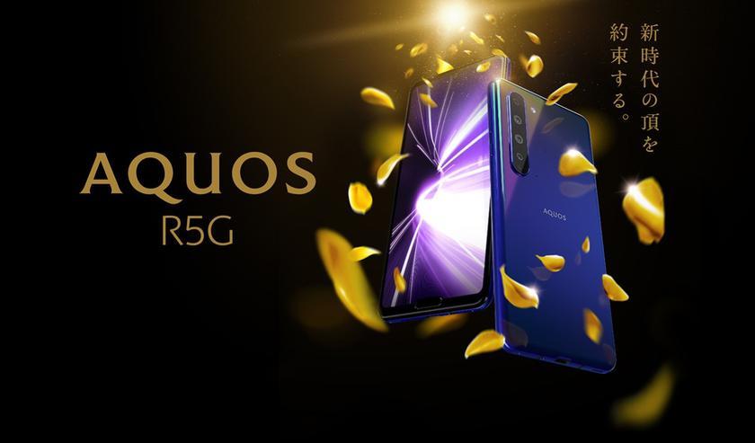 Sharp Aquos R5G: флагман с двумя «чёлками», дисплеем на 120 Гц, чипом Snapdragon 865 и квадро-камерой