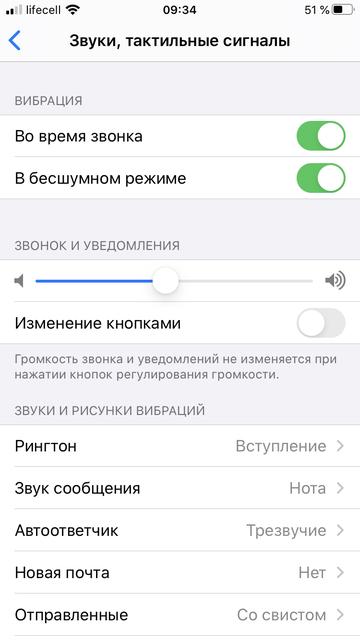 Обзор iPhone SE 2: самый продаваемый айфон 2020 года-37