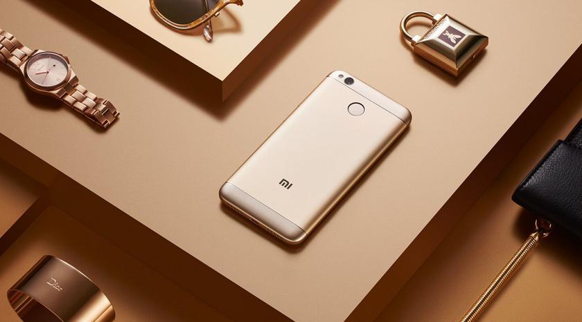Xiaomi обновила «старичка» Redmi 4X до MIUI 11
