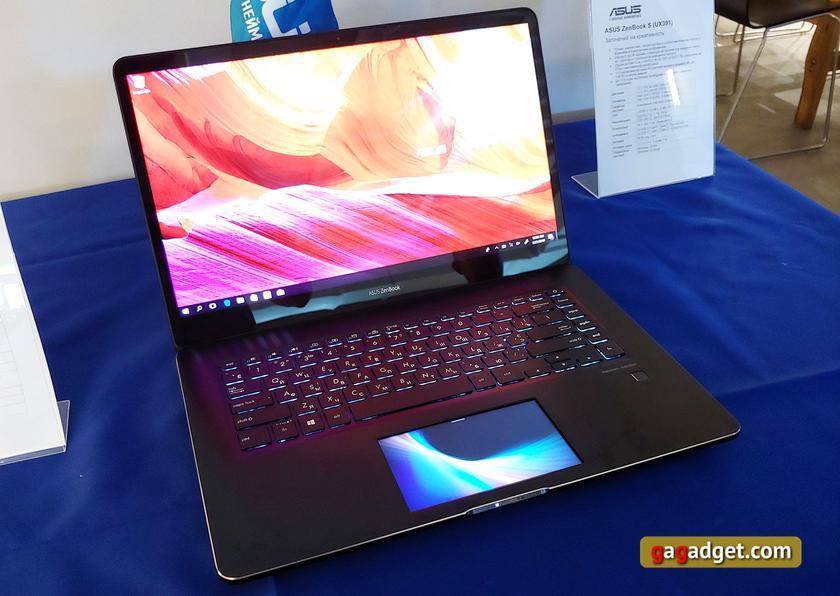 Ноутбуки ASUS с выставки Computex 2018 уже в Украине-8