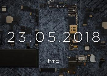 Officially: HTC U12 + with two dual cameras will be presented on May 23
