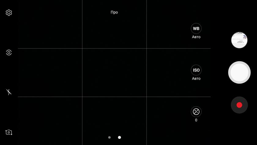 Обзор Samsung Galaxy J7 (2017): скромняга с амбициями-117