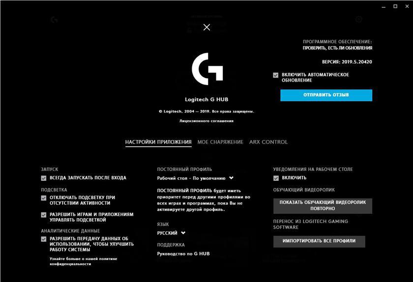 Обзор Logitech G305 Lightspeed: беспроводная игровая мышь с отличным сенсором-34