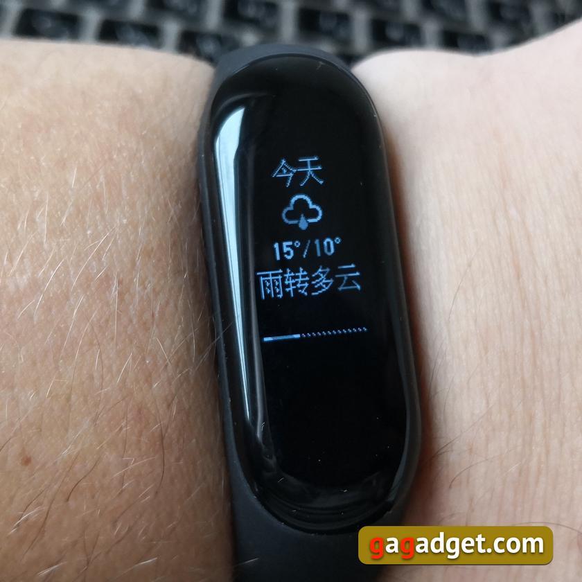 Обзор Xiaomi Mi Band 3: трижды герой умных браслетов-43