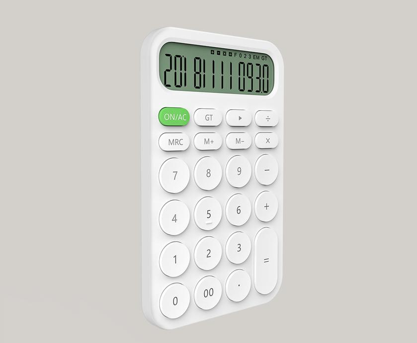 xiaomi-miiiw-calculator-2_cr.jpg