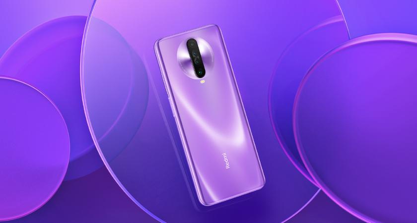 Инсайдер: Xiaomi выпустит две версии флагмана Redmi K30 Pro