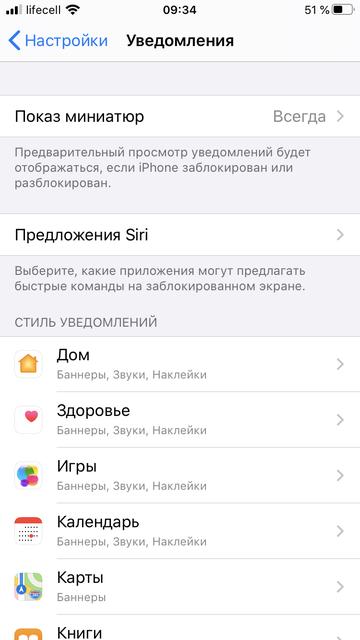 Обзор iPhone SE 2: самый продаваемый айфон 2020 года-36
