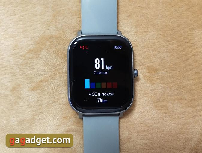 Огляд Amazfit GTS: Apple Watch для бідних?-37