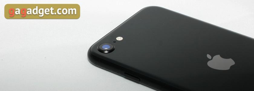 Обзор iPhone SE 2: самый продаваемый айфон 2020 года-10