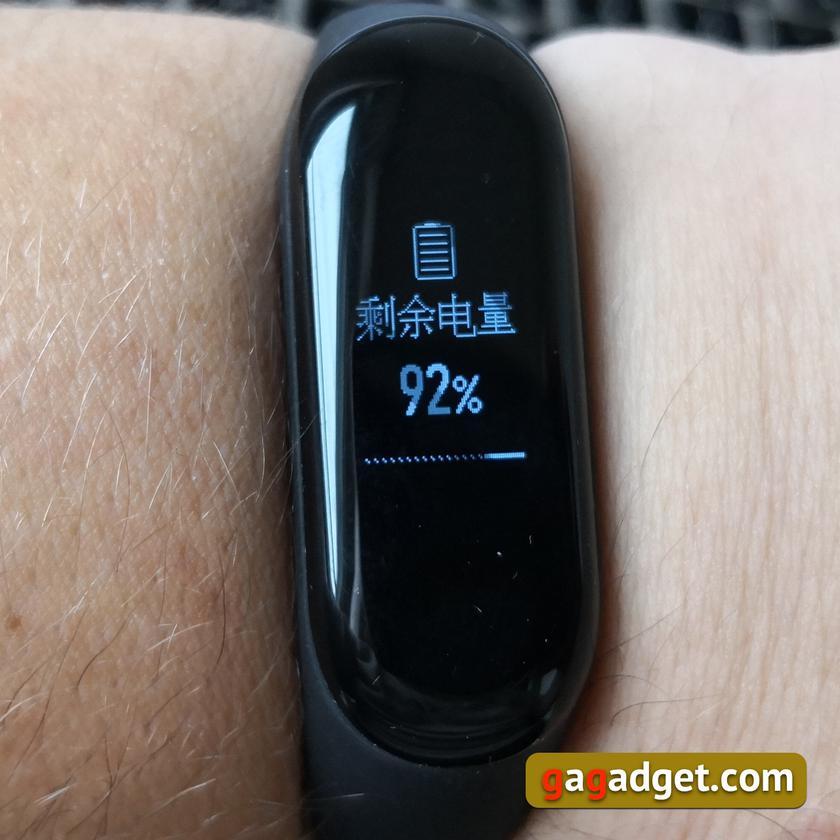 Обзор Xiaomi Mi Band 3: трижды герой умных браслетов-37