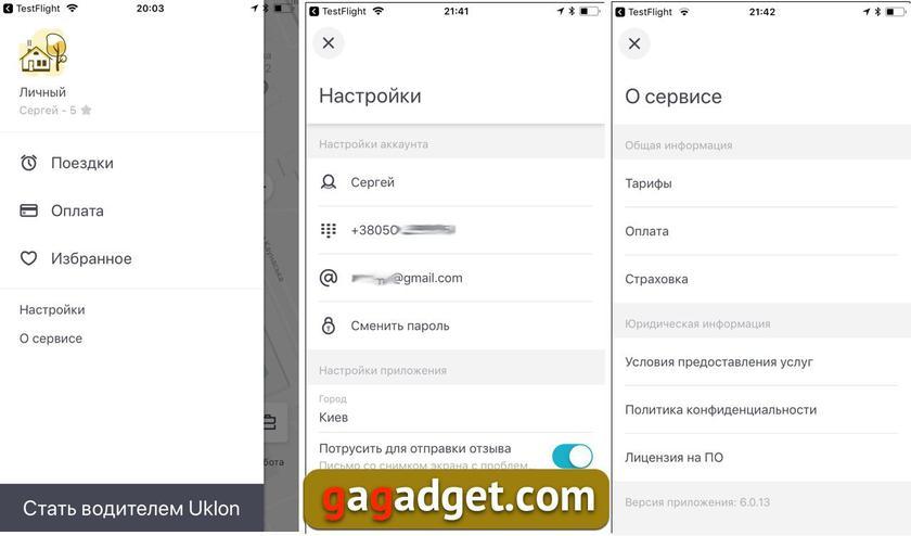 new_uklon_03_.jpg