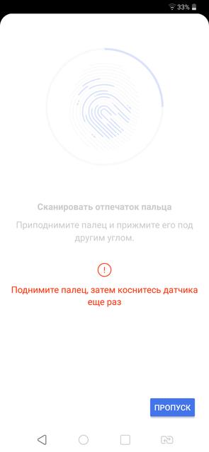 Обзор LG G7 ThinQ: быть в тренде-132