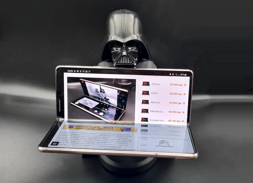 Самый подробный обзор Samsung Galaxy Z Fold 2: дальний родственник Nokia Communicator
