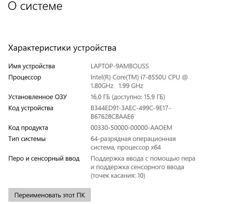 """Обзор Lenovo ThinkPad X1 Yoga (3 gen): топовый трансформируемый """"бизнес-ноутбук"""" с впечатляющей ценой-36"""