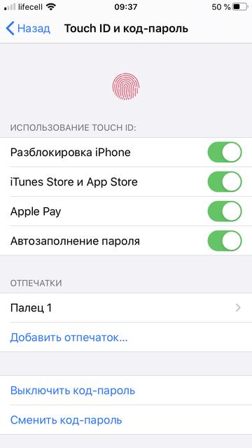 Обзор iPhone SE 2: самый продаваемый айфон 2020 года-50