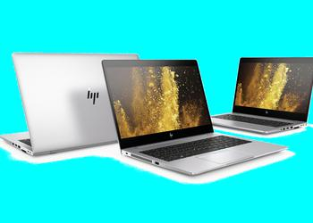 HP announced notebooks with advanced security chips