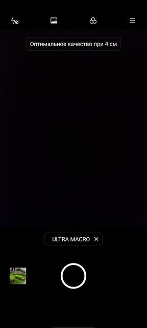 Обзор realme C3: лучший бюджетный смартфон с NFC-213