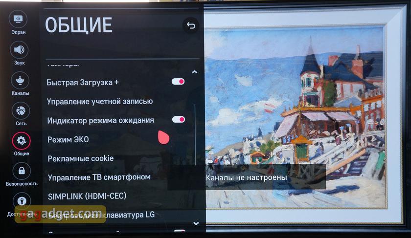 Обзор LG OLED65E8PLA: OLED-телевизор с максимальным набором новых технологий-60