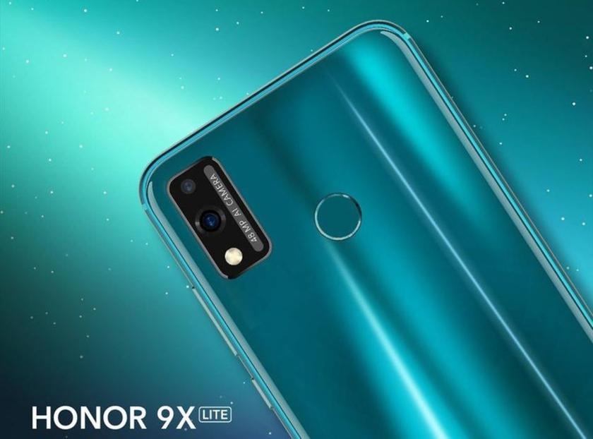 В сеть утекли подробные характеристики и ценник смартфона Honor 9X Lite