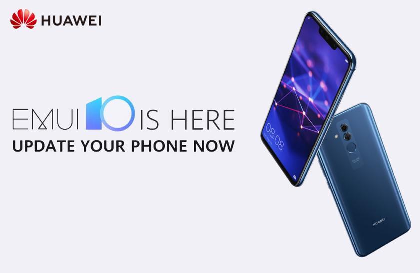 Huawei Mate 20 Lite начала получать стабильную версию Android 10 с EMUI 10 на глобальном рынке