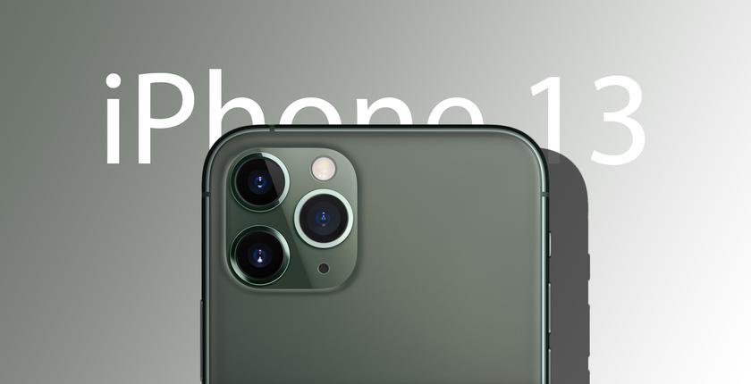 У iPhone 13 Pro и iPhone 13 Pro Max не будет версий с 256 ГБ памяти