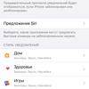 Обзор iPhone SE 2: самый продаваемый айфон 2020 года-53