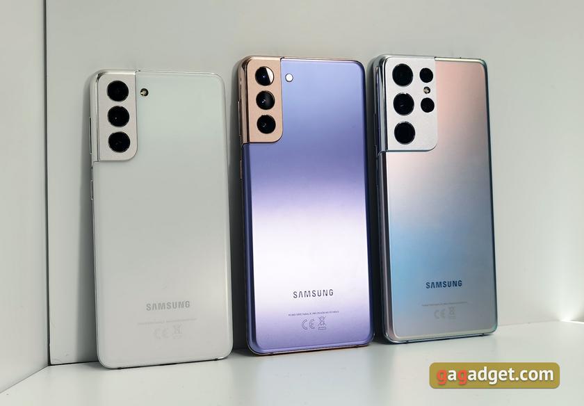 Флагманская линейка Samsung Galaxy S21 и наушники Galaxy Buds Pro своими глазами-21