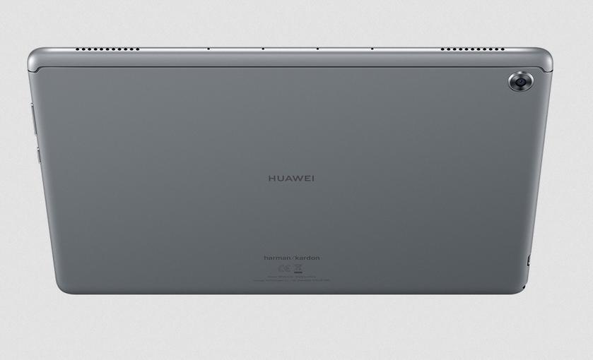 MediaPad M5 Lite 107.jpg