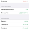 Обзор iPhone SE 2: самый продаваемый айфон 2020 года-29