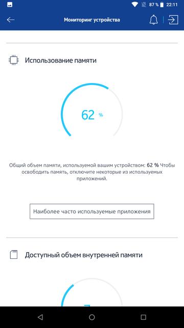 Обзор Nokia 6.1 (2018): стильно и недорого-150